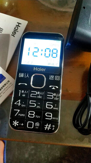 海尔(Haier) M360 移动2G老人机 学生手机 备用功能机 黑色 老年版 晒单图