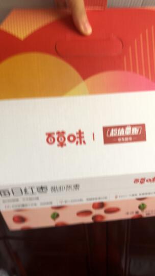 百草味 干果零食小吃 无核脆枣片可泡茶 冻干红枣脆片100g/袋 晒单图