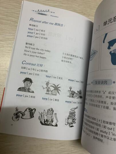 赖世雄优能英语系列:赖氏经典英语语法(新版 附光盘)  晒单图