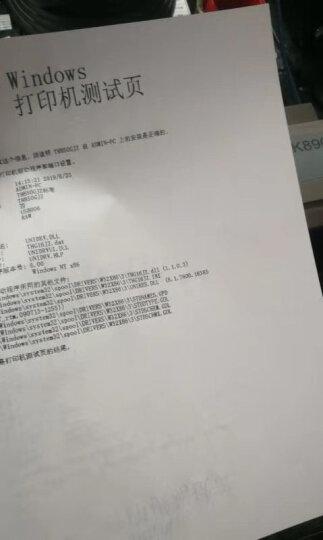 格志AK890针式打印机全新 营改增发票打印机 快递单 增值税控票据打印机 平推式 前进纸单打型 晒单图