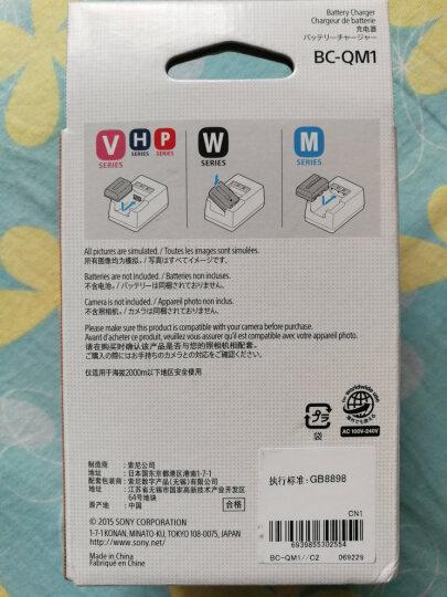 索尼(SONY)NP-BN 可重复充电电池(适用索尼W系列数码相机/KW系列/QX10/QX30/QX100 除WX350/WX500外)(包装更换随机发货) 晒单图