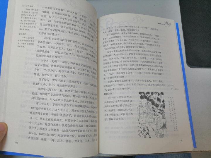 孙子兵法·三十六计(青少版) 晒单图