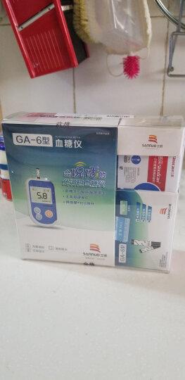三诺(SANNUO)GA-6血糖仪 家用语音免调码全自动血糖检测50支套装(含仪器试纸采血针采血笔) 晒单图