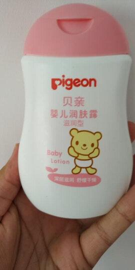 贝亲(Pigeon) 婴儿润肤露 婴儿润肤乳 婴儿身体乳 滋润型 200ml IA102 晒单图