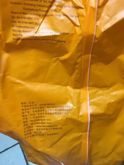 捷荣 锡兰伯爵西冷红茶粉 港式丝袜奶茶适用 奶茶店珍珠奶茶原料 创实1号 晒单图