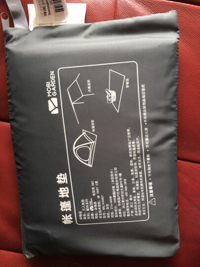 牧高笛户外装备 野外露营成人可拼接单人信封式棉睡袋 XY NXL1433006 荧光黄(右) 晒单图