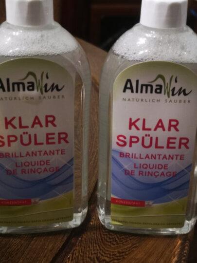 Almawin 德国进口洗碗机专用亮碟剂 欧盟有机认证 原装洗涤剂漂洗剂光亮剂 500ml 晒单图