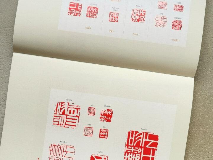 优雅01 如何看中国画 晒单图