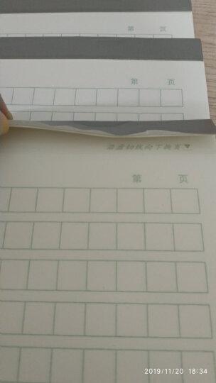 凯萨(KAISA)田字格美工纸80g加厚田格练字本30张 16K(195×280mm) 3本装 晒单图