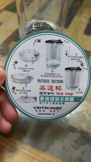 唯成 750ml可拆洗内胆飘逸杯 男女居家用办公耐热玻璃茶杯过滤茶壶茶具玲珑杯LS-750S 晒单图