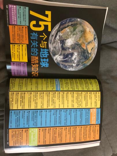 美国国家地理:少儿百科(最新版) 晒单图