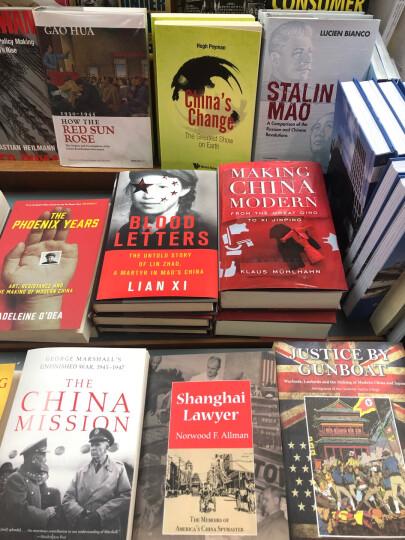 中华民国专题史·第六卷:南京国民政府十年经济建设 晒单图