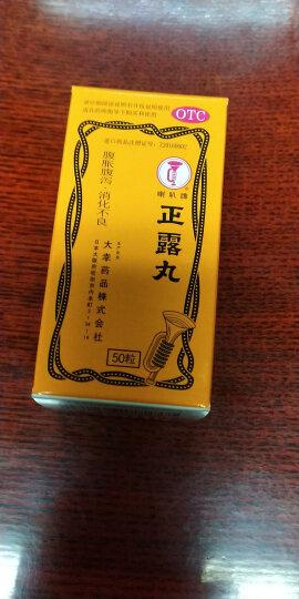 日本进口 喇叭牌 正露丸 50丸 开胃消食 止泻 水土不服 晒单图