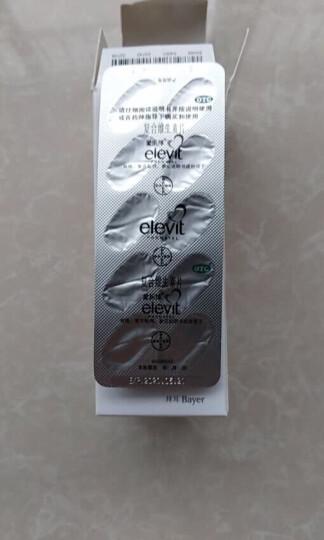 克林莱韩国进口原料保鲜袋 食品袋  平口果蔬食品包装袋 中号200只装 20*30cm CB-11 晒单图