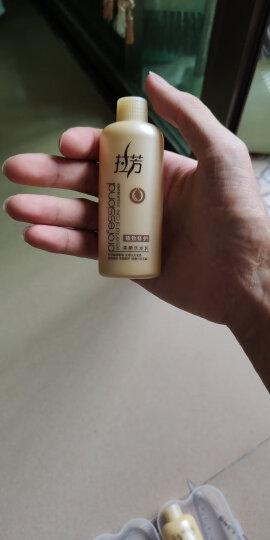 拉芳(lovefun)臻致修护旅行小套装(洗发水50ml+沐浴露50ml) 晒单图