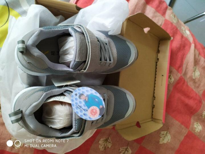 足力健老人鞋健康防滑安全鞋男软底中老年运动鞋老年鞋健步鞋 中国红(女款) 38 晒单图