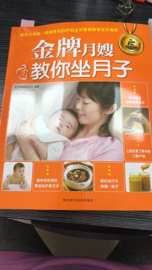 陪宝宝玩到入园:0~3岁亲子早教游戏指导手册 晒单图