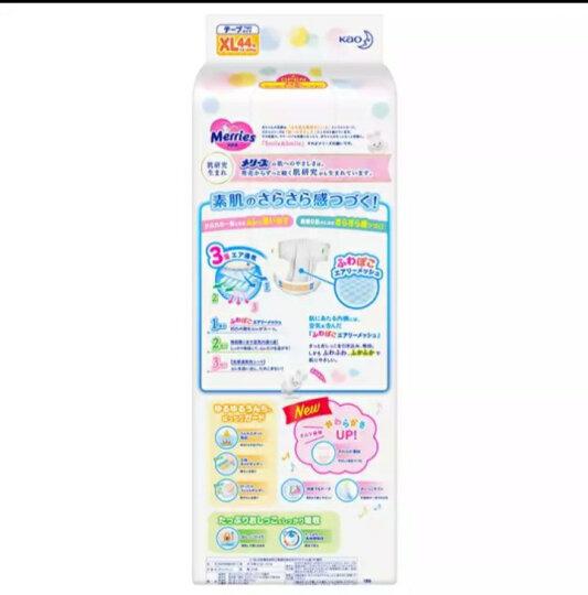 花王 纸尿裤 XL44片 晒单图