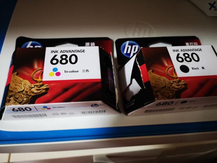 惠普(HP)F6V26AA 680彩色墨盒(适用HP DeskJet 5078 5088 2138 3638 3636 3838 3777 3778 4678 4538) 晒单图