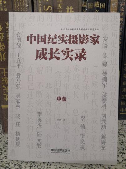 四季 西藏农民的日常生活(吕楠经典三部曲) 晒单图
