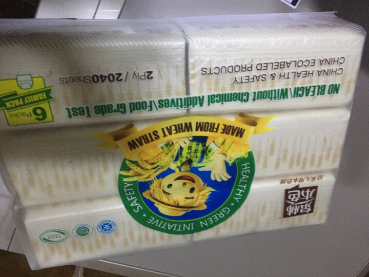 泉林本色 抽纸 不漂白环保健康本色纸卫生纸巾2层170抽*18包(整箱销售) 晒单图