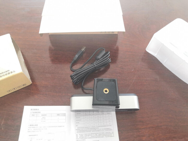 奥尼(aoni)D881 电脑摄像头 720P高清摄像头 台式机笔记本摄像头 免驱带麦克风话筒 晒单图