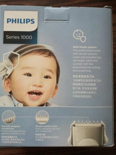 飞利浦(PHILIPS)婴儿理发器剃头电推子可水洗低噪音电推剪HC1099/15 晒单图