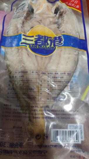 三都港 日式蒲烧烤鳗鱼 400g/袋 1条 出口日本 海鲜水产 晒单图