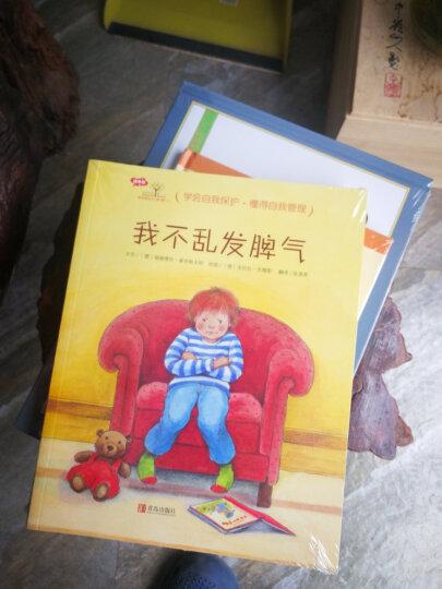 童立方·莫·威廉斯小猪小象系列绘本:小猪害我打喷嚏 晒单图