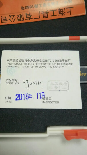 上工 数显游标卡尺0-150 200 300mm 原点型电子 高精度 油标卡尺数显卡尺不锈钢游标卡尺 0-150mm圆杆 晒单图