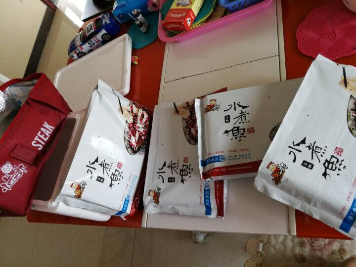 小牛一郎 方便菜麻辣水煮鱼片506g*4盒 火锅食材 半成品川菜家常菜礼盒 晒单图