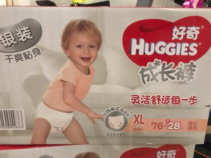 好奇Huggies 银装拉拉裤 XXL80片 晒单图