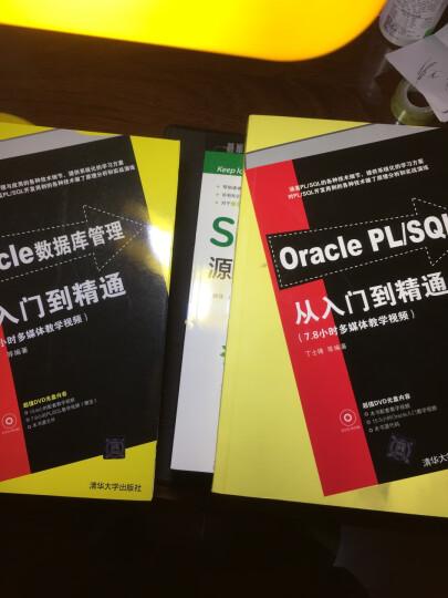 Oracle数据库管理从入门到精通+Oracle PL/SQL从入门到精通(套装共2册 附光盘) 晒单图