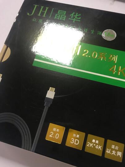 晶华 HDMI高清4K线 笔记本电脑机顶盒switch游戏机连接电视投影仪显示器3D视效超清数据视频线3米 银灰网0141 晒单图