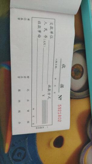 得力(deli)10本无碳复写三联送(销)货单 财务手写单据 晒单图