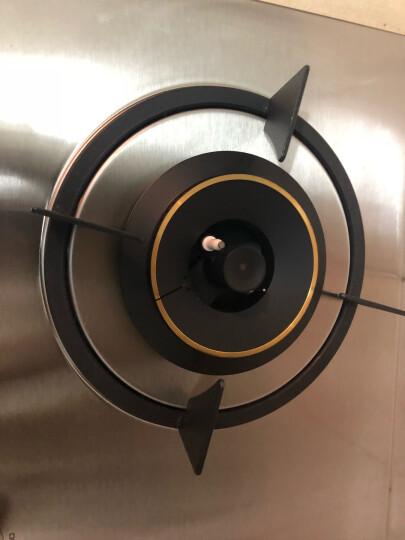 尊威(JOUE)台式嵌入式两用燃气灶煤气双灶 一级能效防风炉架+铜火盖4800W+智能定时灶顶配 国标标准【管道天然气】 晒单图