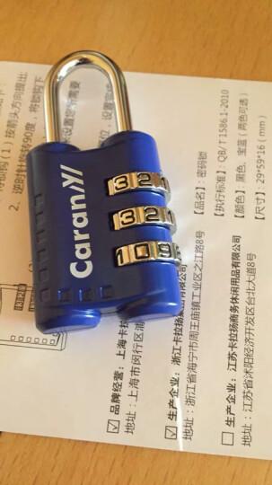 卡拉羊密码锁旅游必备行李箱锁防盗迷你挂锁男女出差多功能旅行用品背包拉杆箱锁CX0002宝蓝 晒单图