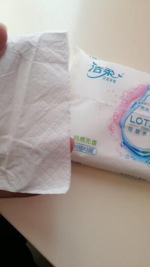 洁柔(C&S)盒抽 Lotion乳霜纸 3层100抽面巾纸*3盒 天然无香(丝般柔滑 婴儿纸 高端硬盒抽纸 保湿纸巾) 晒单图