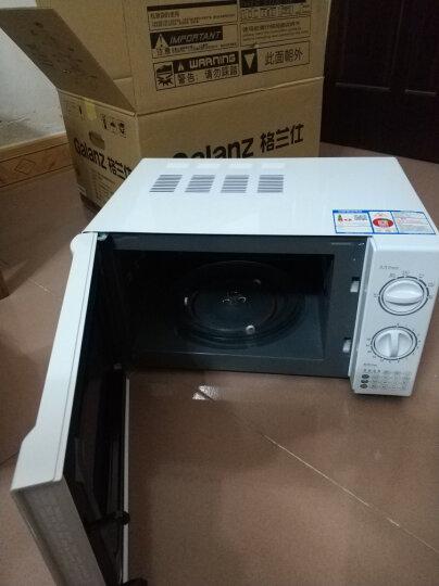 格兰仕(Galanz)家用小型迷你机械旋钮微波炉 快捷方便P70D20TL-D4 晒单图