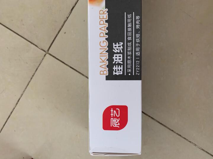 展艺 烘焙工具 食品级硅油纸烤箱油纸 20m 晒单图