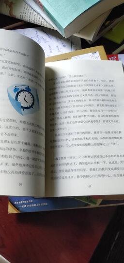少年游系列第二辑:秘密学校(魔法象·故事森林) 晒单图