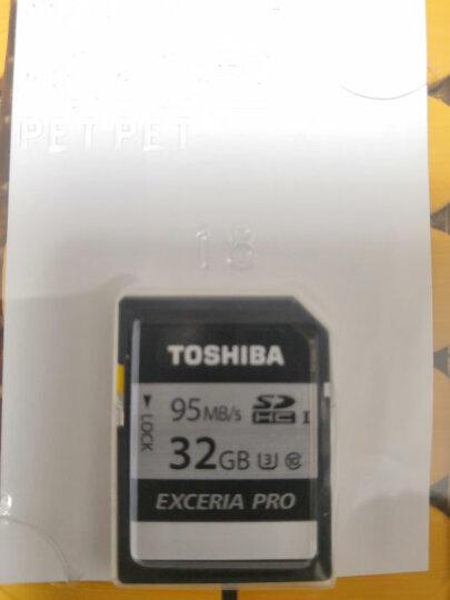 东芝(TOSHIBA) SD卡 单反微单相机存储卡内存卡16G/32G/64G/128G可选 32G 极至超速 读95MB/s 写75MB/s 晒单图