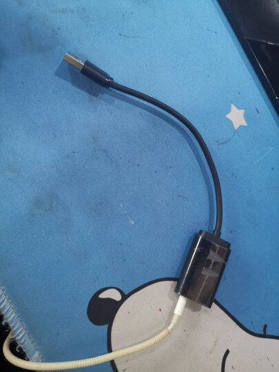 绿联(UGREEN)USB外置独立声卡免驱 台式主机笔记本电脑连接3.5mm音频耳机麦克风音响转换器头 黑30724 晒单图