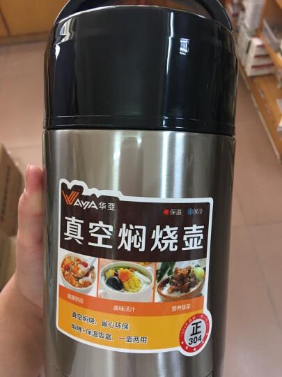 华亚 WAYA 焖烧壶 真空保温焖烧罐饭盒汤粥壶750ml黑色 HM-750 晒单图
