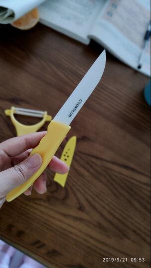 乐扣乐扣(LOCK&LOCK)酷菲偲陶瓷水果刀削皮刀两件套LON201Y黄色 晒单图