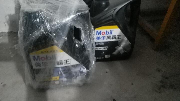 美孚(Mobil)美孚黑霸王柴油机油 柴机油 15W-40 CH-4级 4L 汽车用品 晒单图