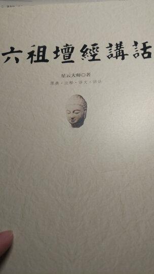肖秀荣2018考研政治命题人知识点精讲精练  晒单图
