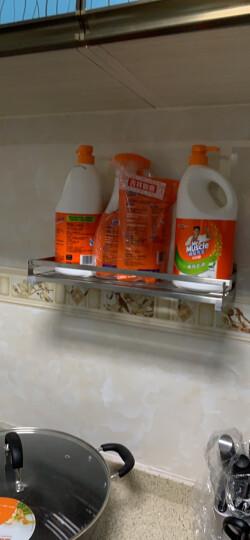 威猛先生 多用途洗洁精 清新橙柚960g 洗涤灵 蔬果净 清洁碗筷餐具 去油渍污垢不伤手【新老包装随机发】 晒单图