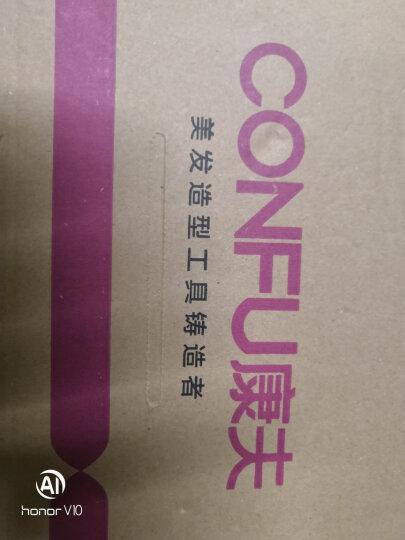 康夫(CONFU)电吹风机家用 KF-3115 宿舍家用可折叠吹风筒 晒单图