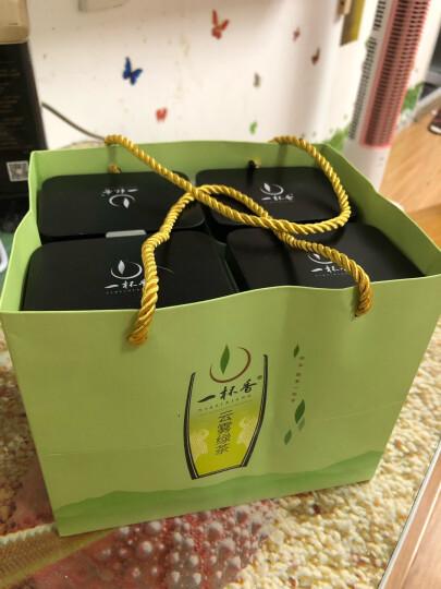2019新茶明前云雾绿茶4罐共500克一杯香茶叶高山绿茶散装春茶礼盒装茗茶浓香型茶叶 晒单图